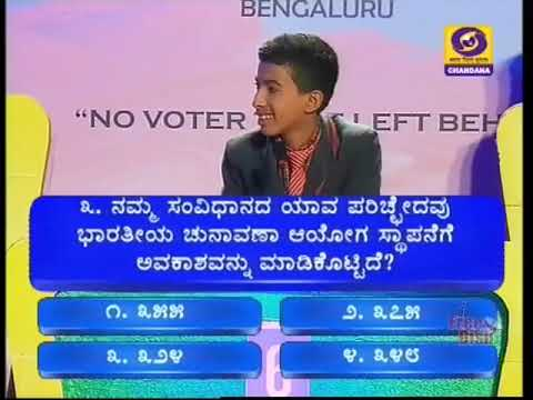 Thatt Anta Heli | Kannada Quiz Show | 25 Jan 19