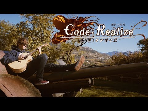 Code:Realize Opening - Kalmia - Fingerstyle Guitar Cover