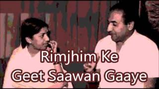 Rimjhim Ke Geet Saawan Gaaye - Instrumental by Rohtas