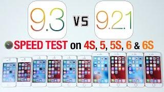 ios 9 3 vs ios 9 2 1 speed test on iphone 6s 6 5s 5 4s