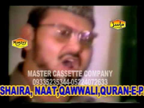 Ishq E Nabi   Abdul Waheed Rabbani   Latest New Taqreer In Urdu 2016   Master Cassettes