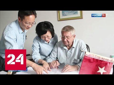 Китай меняется и становится России ближе - Россия 24