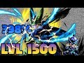 398% LVL 1500 PERFECT CELL SHOWCASE | Dragon Ball Legends