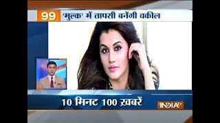 News 100 | 16th October, 2017