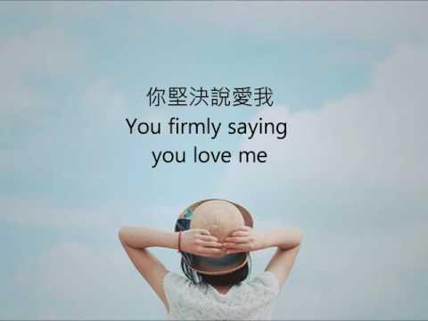 周興哲 (Eric Chou) - 你. 好不好 (How have you been?) lyrics + translation (ppilsuk cover) - YouTube