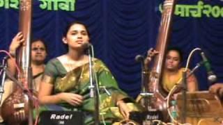 Kafi Tappa Aarti R Nayak