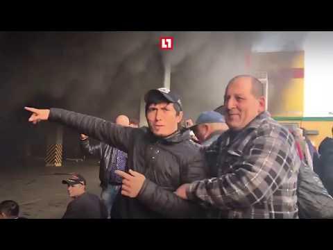 Видео Торговый комплекс москва металлопрокат