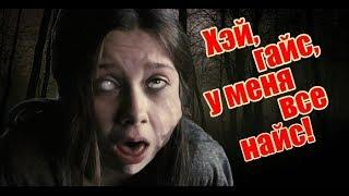 ТРЕШ-ОБЗОР на фильм ШКАТУЛКА ПРОКЛЯТИЯ (еврейский демон атакует)