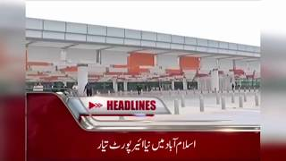 NEWS HEADLINES TODAY PAKISTAN - 7 - 4 - 18 - URDU NEWS HD