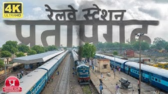 Pratapgarh Junction Railway Station 2018 | प्रतापगढ़ रेलवे स्टेशन | 4K