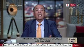 الحياة اليوم - مصر ترسل مساعدات عاجلة إلى لبنان لمواجهة تداعيات انفجار بيروت