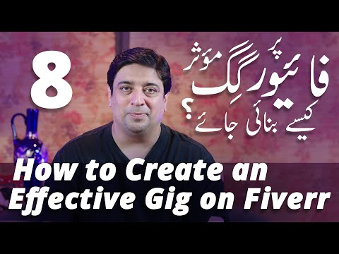 How to create an effective GIG on Fiverr (Video 8)