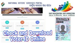 How to check Voter ID and Download in mobile 2018 - 2019    2019 Voter ID kaise check kare
