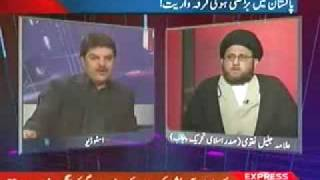 Pakistan TV-show - Kalima Shahada erased from Ahmadiyya Muslim mosque 1/2