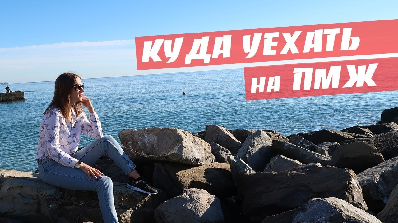Анапа пмж бесплатно онлайн обучение казахскому языку