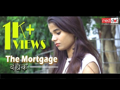 The Mortgage | बंधक | Your Parents Are Not Your Enemy