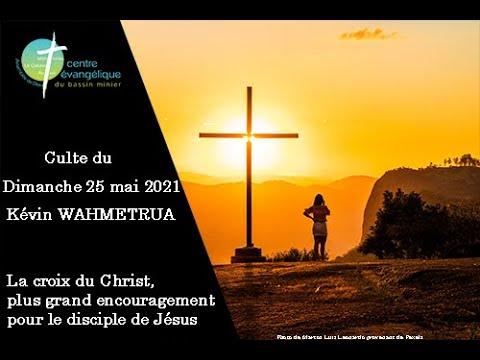 Culte du 25 avril 2021 #la Croix du Christ, plus grand encouragement pour le disciple de Jésus