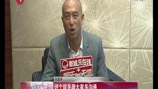 """《看看星闻》:""""艺术总监""""张嘉译  游说演员全靠嘴 Kankan News【SMG新闻超清版】"""