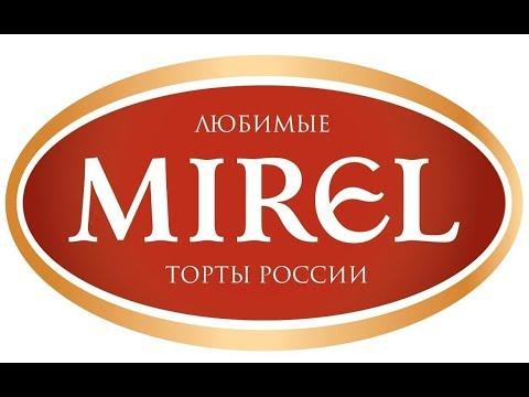 Компания Мирель и Лучший торт - Полёт мечты. Благодарим
