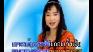 Video ASSACHANH DONETAY, SIPHANHDONE download MP3, 3GP, MP4, WEBM, AVI, FLV Juli 2018