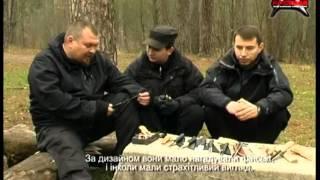 Финские ножи: история и обзор моделей (ИБИС, Киев)(, 2012-08-01T13:04:44.000Z)