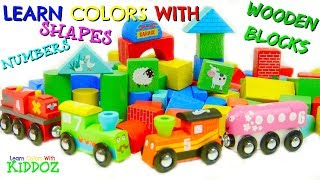 Learn Colors, Shapes & Numbers (Counting) With WOODEN BLOCKS