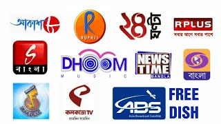 ABS 2 Free Dish Free To Air Channels BANGLA, Punjabi, Bhojpuri, Udia