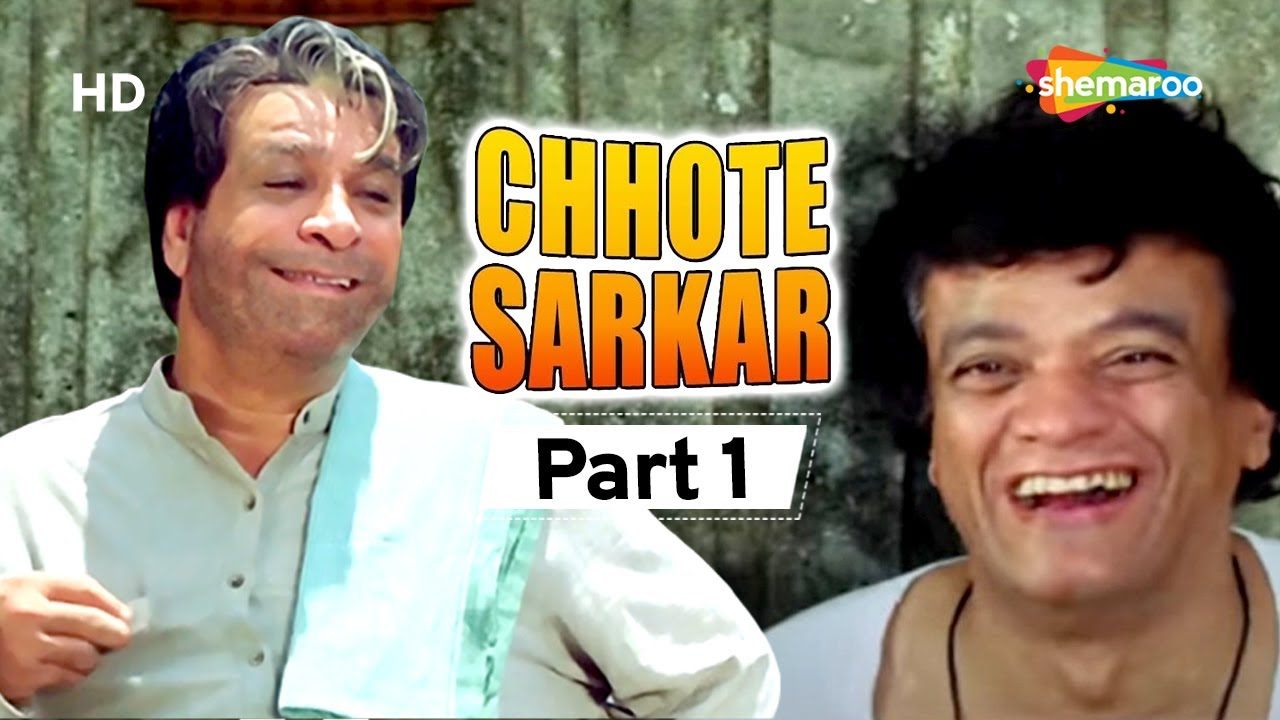 Chhote Sarkar | Superhit Comedy Movie | Movie In Part 01 | Kader Khan - Govinda - Shilpa Shetty