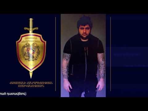 Հետախուզվող նարեկ Սարգսյանը հայտնաբերվել է