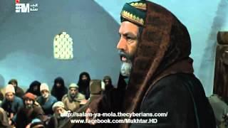 Al-Mukhtar Al-Thaqafi - Part 33/40 - URDU - HD