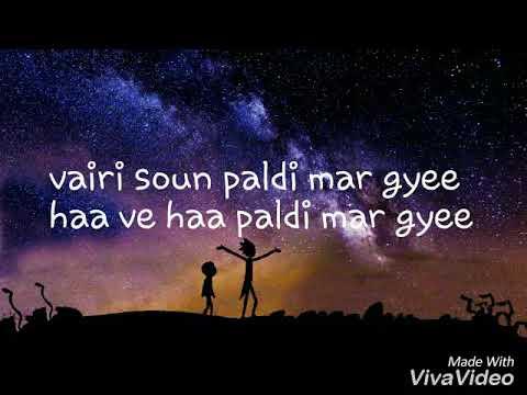 Pyar tera bacheya warga lyrics
