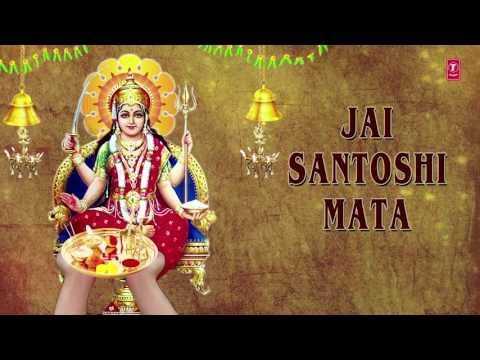 Jai Santoshi Mata I Devi Aarti I ANURADHA PAUDWAL I Aarti, Om Jai Jagdish Hare Aarti Collection