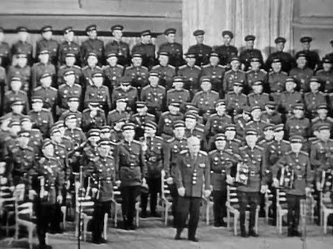 АНСАМБЛЬ ПЕСНИ И ПЛЯСКИ СОВЕТСКОЙ АРМИИ Концерт, 1962