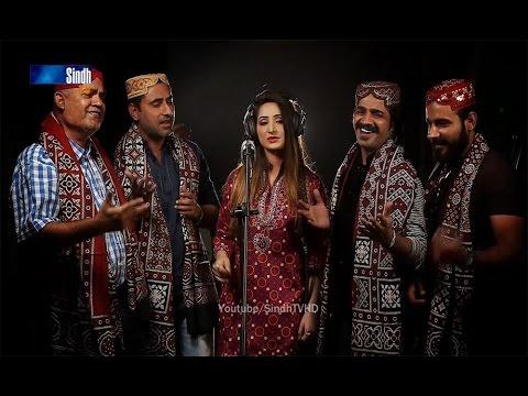 Sindh TV  song - sindhi abani boli - HD1080p -SindhTVHD
