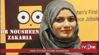 TV One WebExclusives  Dr Nousheen Zakaria  Homework Pakistan