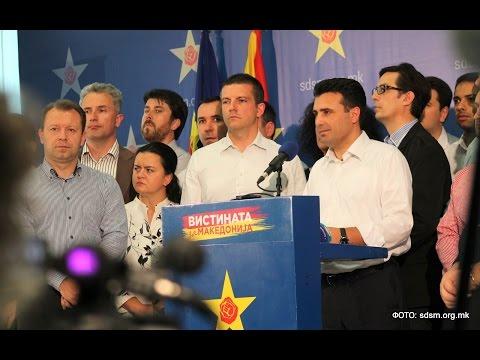Остануваме на протест додека Груевски не поднесе оста�...