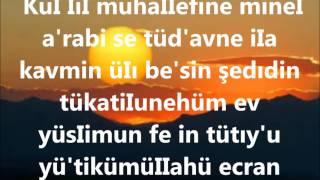 Fetih Suresi Arapça & Türkçe Okunusu