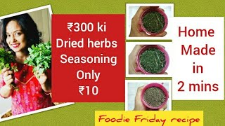 How to make ₹300 Dried Herbs in ₹10 at Home in 2 minutes. Oregano, Mint, Fenugreek, Basil, Thyme