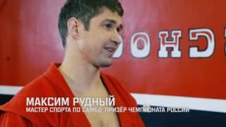 #40.  Самбо - Дима Шатохин. Матч Тв