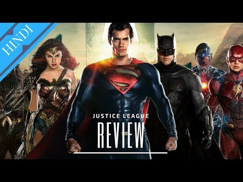 JUSTICE LEAGUE - Movie Review in HINDI | SuperSuper