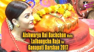 Aishwarya Rai Bachchan Visits Lalbaugcha Raja For Ganapati Darshan 2017