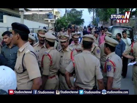 Police Conducts Cordon And Search Operation In Malkajgiri | Hyderabad | Studio N