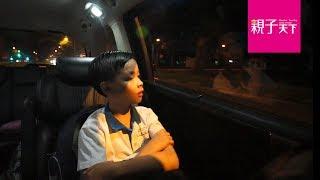 新加坡教育系列:南洋小學生的一天|親子天下