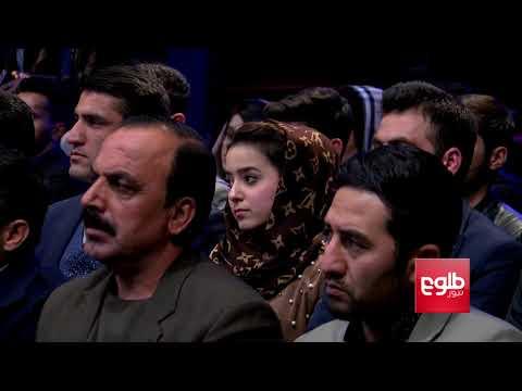 DEBATE: Peace Prospects in Afghanistan Discussed (DARI VERSION)