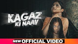 Horror Short Movie : Kagaz Ki Naav | Tina Bakshi | New Movies 2019 | Latest Movies 2019