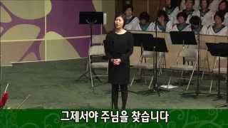 세상을 사는 지혜   소프라노최정원