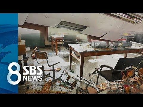지진 못 견딘 '내진 학교'…석면까지 / SBS 내진설계