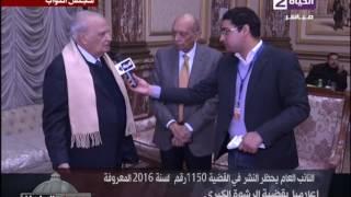فيديو.. محمد غنيم: الجامعات المصرية في حالة ترهل