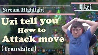 【Uzi】Attack Move Skill | Uzi S8 Stream Highlights & Uzi Montage #8 (Translated)