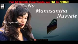 Tuhi hai  Video song with lyrics - Heart Attack | HD | Nithin | Puri Jagannath | Adah Sharma |